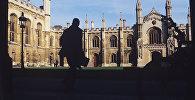 Кембриджский университет, архивное фото