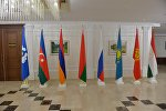 Флаги стран-участниц СНГ