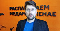 Руководитель Центра экономических исследований Института глобализации и социальных движений РФ Василий Колташов