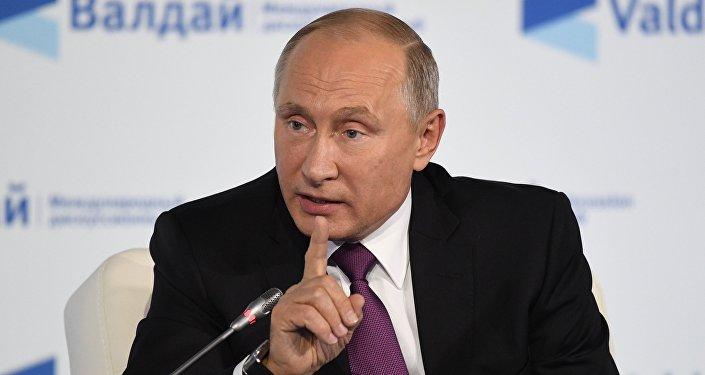 Навыставке вМанеже Путин поучаствовал всоздании человека будущего