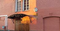 Суд Железнодорожного района города Витебска