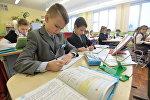 Урок математики в минской гимназии, архивное фото