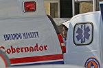 Машины скорой помощи в Венесуэле, архивное фото