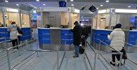 Пассажиры в аэропорту Минска