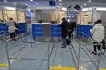 Пассажиры в аэропорту Минск