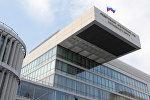 Федеральный суд Москвы, архивное фото