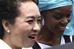 Жена лидера КНР Пэн Лиюань и Грейс Мугабе