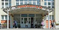 Гимназия № 12 в Минске