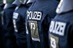 Немецкие полицейские