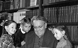 Писатель Самуил Маршак, архивное фото
