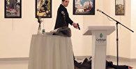 Невядомы, які страляў у пасла Расіі Андрэя Карлава ў галерэі ў Анкарэ