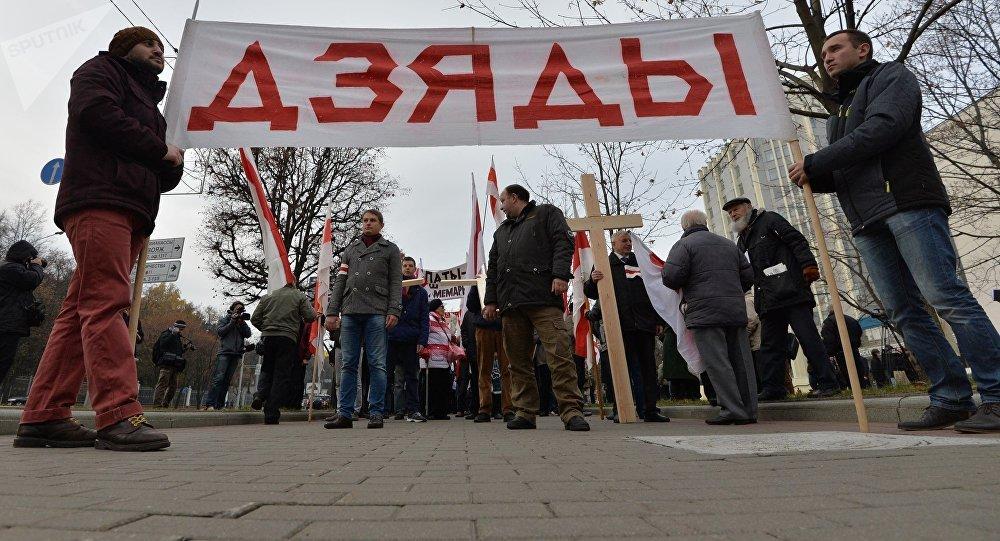 Обычное шествие вдень памяти предков «Дзяды» проходит вМинске