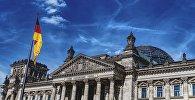 Здание бундестага (парламента) Германии