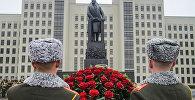 В Минске отметили 100-летие революции
