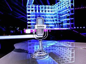 Главный приз конкурса Евровидение