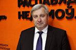 Декан исторического факультета БГУ Александр Кохановский рассказал радио Sputnik Беларусь