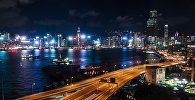 Гонконг, архивное фото