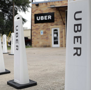 Офис компании Uber