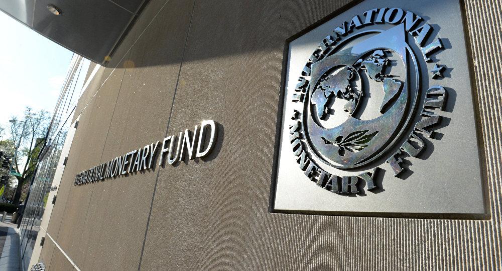 МВФ порекомендовал руководству Беларуси ускорить проведение перемен
