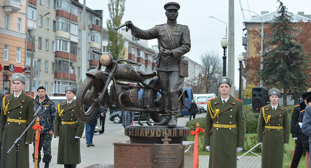 Памятник милиционеру в Гомеле