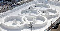 Белые игры-2018 в Пхенчхане