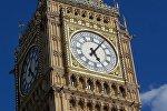 Big Ben в Лондоне, архивное фото