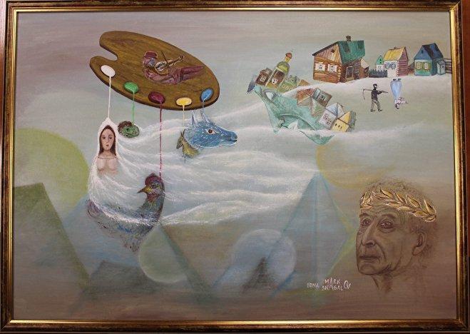Жывапісная праца Памяці Марка Шагала