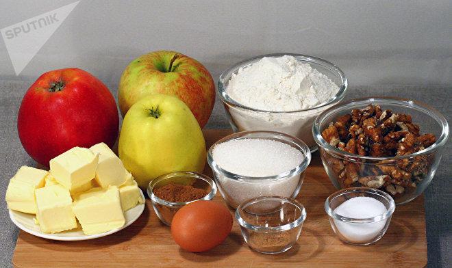 Запеченные яблоки с орехами и специями