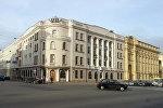 Здание МВД и КГБ Беларуси