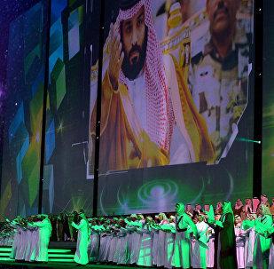 Церемония Национального дня на стадионе в Саудовской Аравии