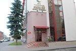 Здание УКСа Витебска