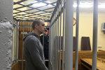 Николай Петрамович в суде