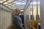 Николай Петрамович на суде