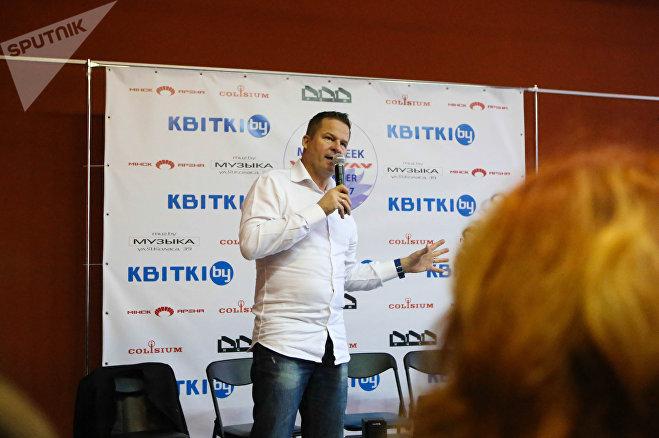 Colisium Musik Minsk 2017
