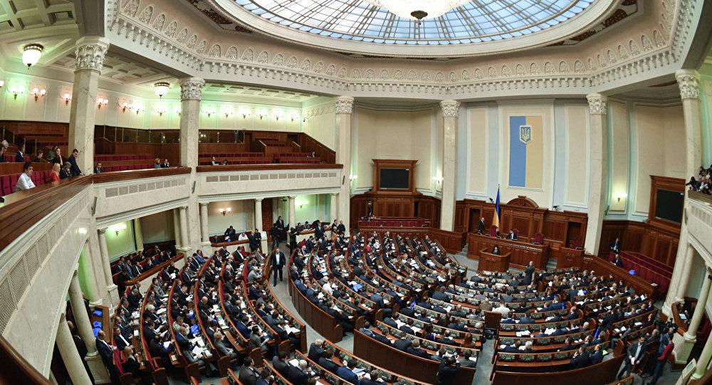 Вопрос разрыва дипотношений сРФ невнесли в законодательный проект ореинтеграции Донбасса