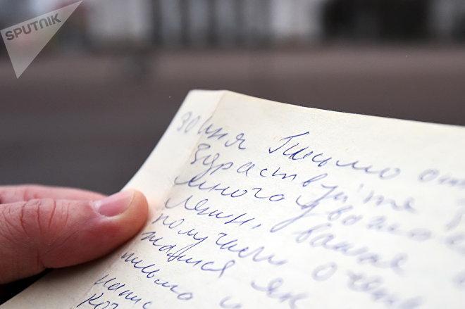 В этом письме тетка Мария обращается к нему исключительно многоуважаемый товарищ Ленин