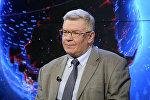 Доктор экономических наук, главный научный сотрудник Института США и Канады Владимир Васильев