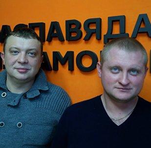 Политологи Семен Уралов и Александр Шпаковский