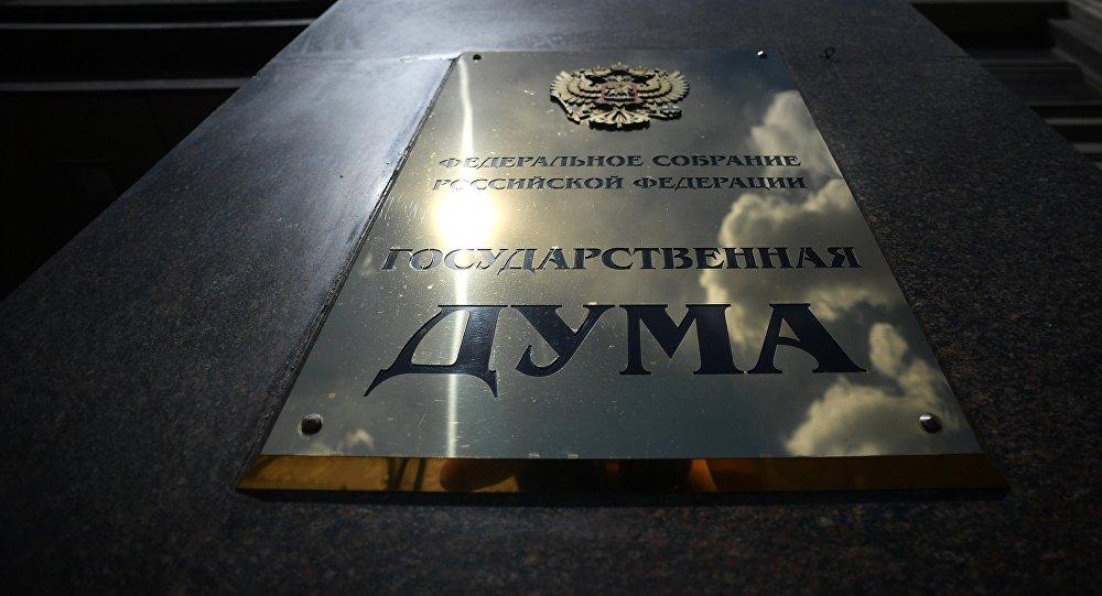 Государственная дума единогласно приняла закон оСМИ-иноагентах