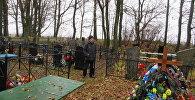 На этом кладбище возле деревни Сумароково для Ефременко уже была вырыта могила