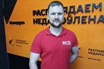 Старшыня ДТРК Калінінград, расійскі журналіст і тэлевядучы Мікалай Далгачоў