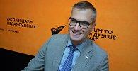 Политолог и телеведущий Вадим Гигин в программе Горизонт событий