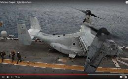 Американцы показали кадры учения морпехов на вертолетоносце
