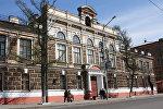 Корпус А Сібірскага федэральнага ўніверсітэта