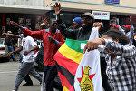 Марш против Мугабе проходит в столице Зимбабве