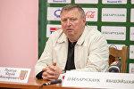 Юрий Пунтус, архивное фото