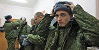 Отправка молодого пополнения в войска продлится до 28 ноября