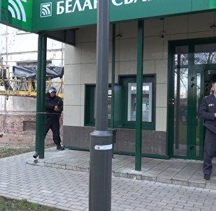 Отделение Беларусбанка в Могилеве