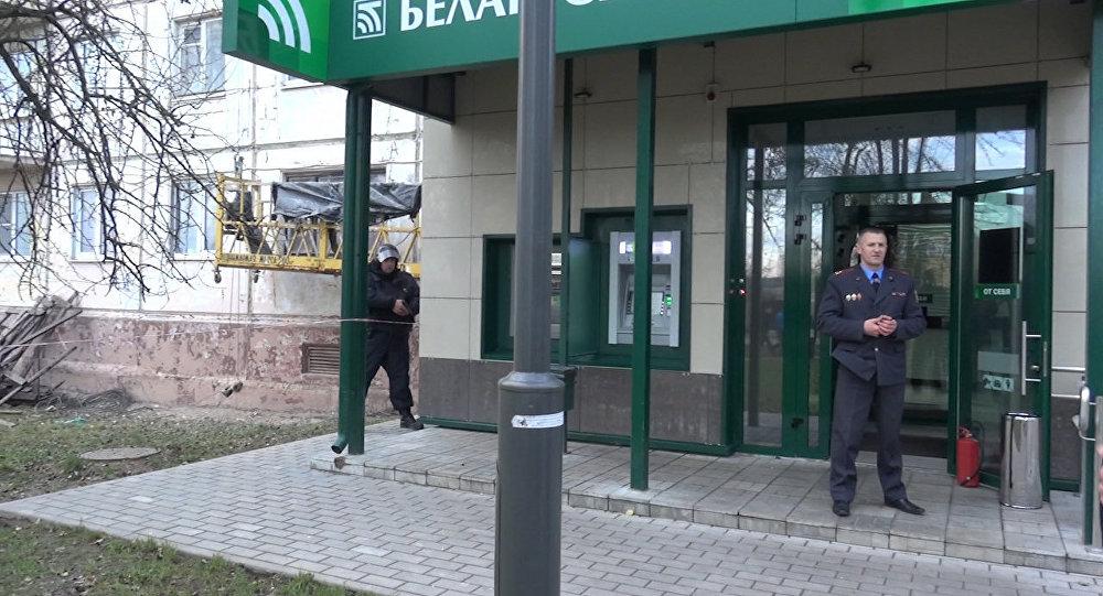 Появилось видео задержания преступника банка вМогилеве