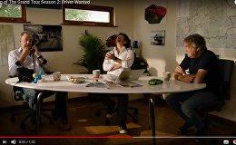 Ищем водителя: Кларксон, Хаммонд и Мэй засмотрелись на карту Беларуси